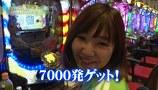 満天アゲ×2カルテット #16 CR熱響!乙女フェスティバル ファン大感謝祭LIVE