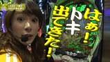 満天アゲ×2カルテット #20 CRぱちんこ必殺仕事人 桜花乱舞