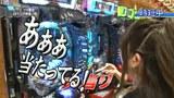 満天アゲ×2カルテット #48 CRぱちんこGANTZ