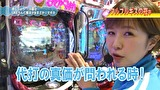 満天アゲ×2カルテット #59 CR麻雀物語~役満乱舞のドラム大戦~