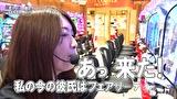 満天アゲ×2カルテット #64 ぱちんこ太王四神記