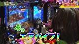 満天アゲ×2カルテット #82 CRぱちんこ AKB48-3 誇りの丘