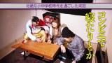 魚拓・鈴虫の「王が負けた夜に…」 #40 ゲスト:成田ゆうこ(後編)