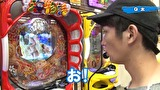 パチンコ実戦塾2017 #93 CRスーパー海物語IN沖縄4