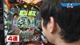 パチンコ実戦塾2017 #105 ぱちんこCR真・北斗無双