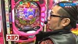 パチンコ実戦塾2017 #117 CRスーパー海物語IN沖縄4