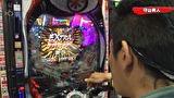 パチンコ実戦塾2017 #140 CRぱちんこ仮面ライダー フルスロットル 闇のバトルver.