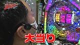 ういち・中武・オモCのそうだ、遊びに行こう #91 「クレーンゲーム」