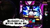 ユニバTV3 #8 パチスロバジリスク~甲賀忍法帖~III ゲスト:マコト(後編)