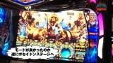 ユニバTV3 #12 アナザーゴッドポセイドン-海皇の参戦- ゲスト:中武一日二膳(後編)