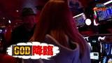 ユニバTV3 #16 アナザーゴッドポセイドン-海皇の参戦- ゲスト:まぁさ(後編)