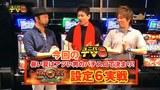 ユニバTV3 #22 イノキロードトゥゴッド ゲスト:三宅ナビ(後編)