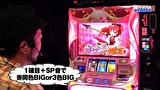 ユニバTV3 #31 SLOT魔法少女まどか☆マギカA ゲスト:スロカイザー