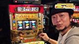 ユニバTV3 #53 デュエルドラゴンプラス ゲスト:嵐&アド兄&ゴトロニ(前編)