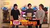 ユニバTV3 #59 アナザーハナビ弥生ちゃん ゲスト:嵐&アドリブ兄&まりも