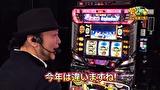 ユニバTV3 #61 ドンちゃん2 ゲスト:しのけん