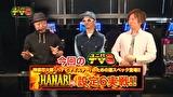 ユニバTV3 #64 ハナビ通 ゲスト:チェリ男