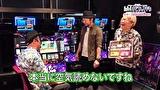 ユニバTV3 #70 SLOT劇場版魔法少女まどか☆マギカ[新編]叛逆の物語