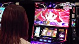 ユニバTV3 #71 SLOT劇場版魔法少女まどか☆マギカ[新編]叛逆の物語