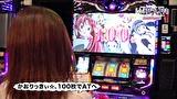 ユニバTV3 #72 SLOT劇場版魔法少女まどか☆マギカ[新編]叛逆の物語