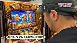 ユニバTV3 #75 SLOT劇場版魔法少女まどか☆マギカ[新編]叛逆の物語
