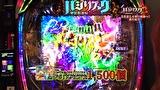 ユニバTV3 #77 ゲスト:ビワコ