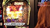 ユニバTV3 #78 ゲスト:ビワコ