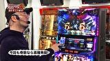 ユニバTV3 #80 SLOTバジリスク~甲賀忍法帖~絆2
