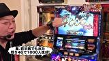 ユニバTV3 #82 SLOTバジリスク~甲賀忍法帖~絆2