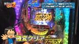 閉店くんがGO2 #21 CR萌え萌え大戦争 ぱちんこば~んFPS