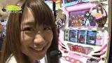 なるみん・つる子のTry To You #14 ゲスト:レビン SLOT魔法少女まどか☆マギカ