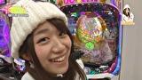 なるみん・つる子のTry To You #20 CRぱちんこ魔法少女まどか☆マギカ
