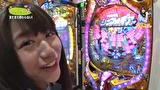 なるみん・つる子のTry To You #27 CRF戦姫絶唱シンフォギア