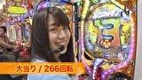 なるみん・つる子のTry To You #28 CRF戦姫絶唱シンフォギア