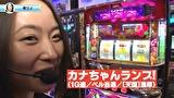 橘リノの「先輩!ごちスロ様です!!」 #6 ゲスト:中武一日二膳、井上由美子 沖ドキ!