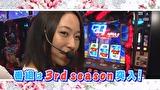 橘リノの「先輩!ごちスロ様です!!」 #13 ゲスト:元営業課長みそ汁、美咲 沖ドキ!