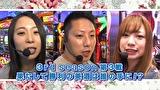 橘リノの「先輩!ごちスロ様です!!」 #15 ゲスト:コロナ慎児、玉ちゃん 沖ドキ!