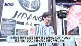 パチテレ!情報プラス HYPER #61 アナザーハナビ弥生ちゃん