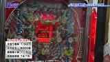 パチテレ!情報プラス HYPER #91 ファンキージャグラー