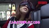 鬼Dイッチーpresents SNATCH! #15 ゲスト:成田ゆうこ