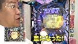 ハセガワヤングマン #11 ぱちんこCR真・北斗無双 第2章