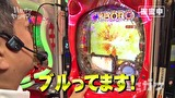 ハセガワヤングマン #38 PAスーパー海物語IN JAPAN2 with 太鼓の達人