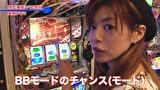 【マンパチ】5号機バカ VS 6号機バカ #2