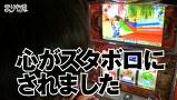 まりも道 #15 パチスロ新・吉宗でガチ実戦!!