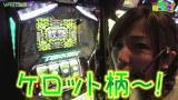 河原みのりのはっちゃき! #27 パチスロ鉄拳3rd
