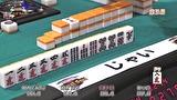 麻雀最強戦2015 サイバーエージェントカップ~Final Spot~ 下巻