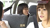 イルワケNIGHT ファイル1 旧吹上トンネル(東京・青梅市)編 2