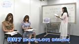 成瀬心美と波多野結衣の習❤CHINA中國語講座-東京校- 第3弾 その6