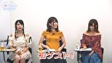 成瀬心美と波多野結衣の習❤CHINA中國語講座-東京校- 第4弾 その1
