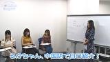成瀬心美と波多野結衣の習❤CHINA中國語講座-東京校- 第4弾 その5